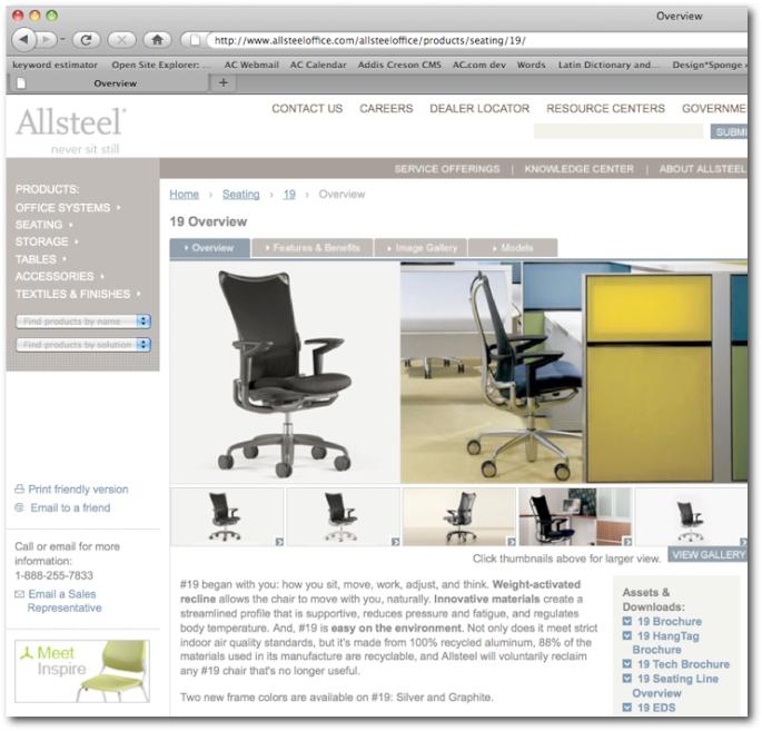 allsteel_web