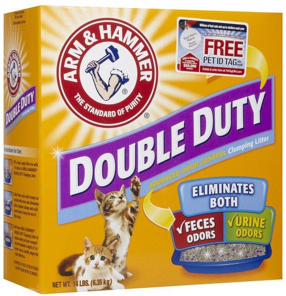 double_duty